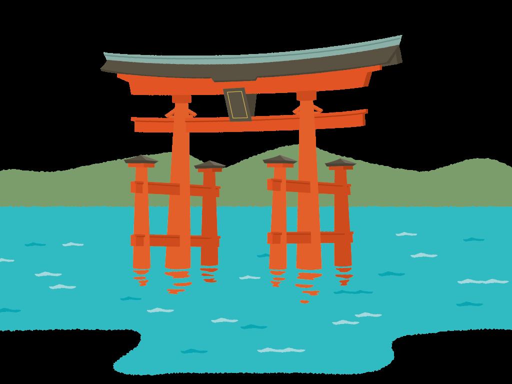 厳島神社のイラスト2