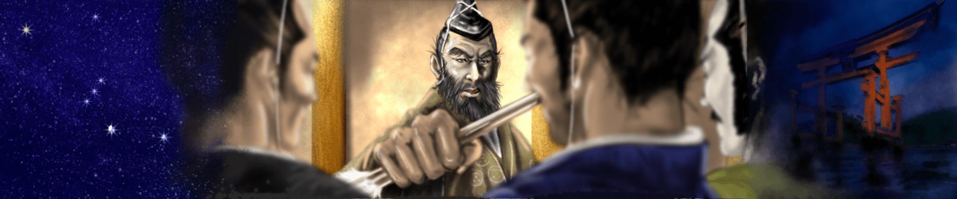 毛利元就のメインビジュアル(三本の矢の逸話)