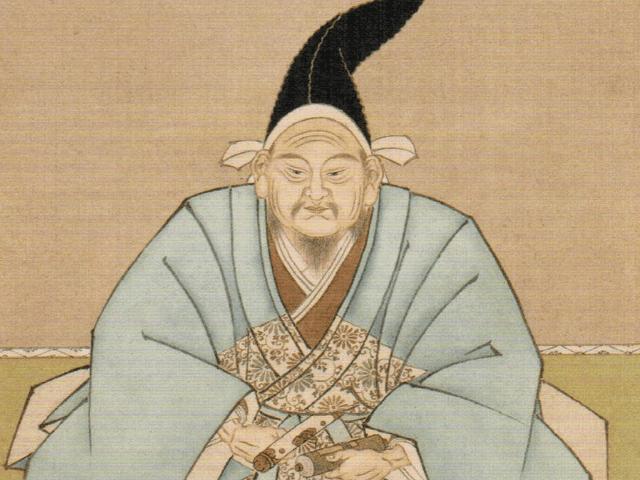 『大江広元像』(大庭学僊 画、毛利博物館 蔵)