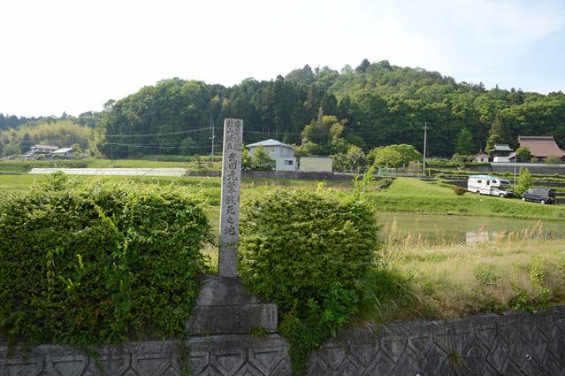 武田元繁の討死の地