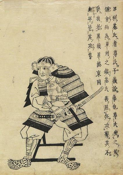 足利基氏の肖像画(狩野洞春画)