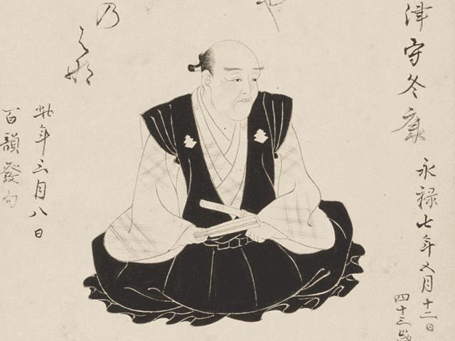 安宅冬康の肖像画(国立国会図書館 所蔵)