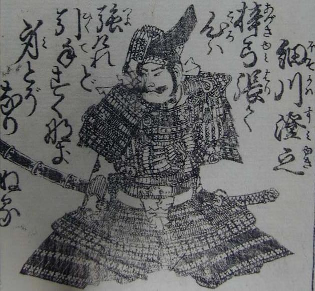『続英雄百人一首』に描かれている細川澄之