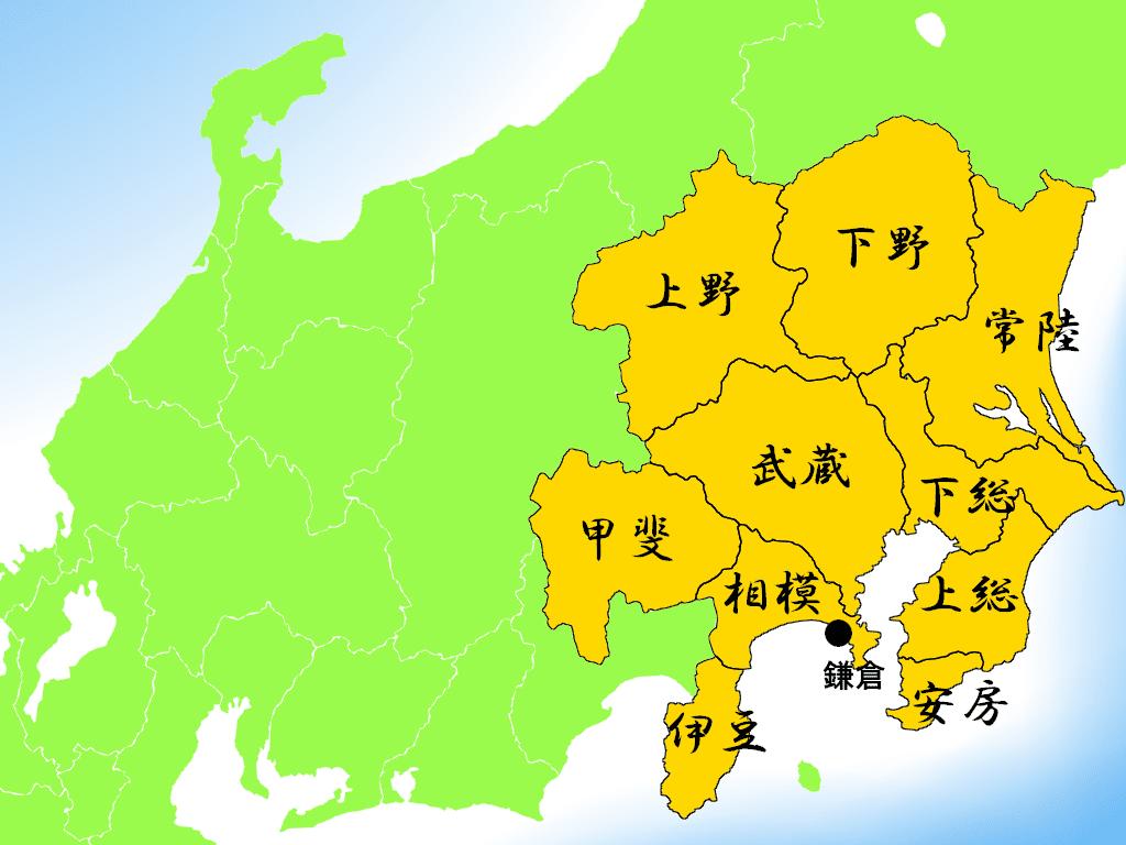 鎌倉府の管轄国