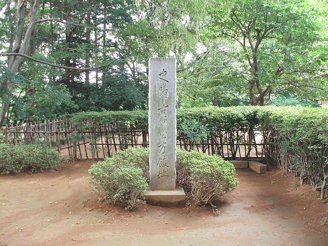 古河公方館(鴻巣御所)の碑