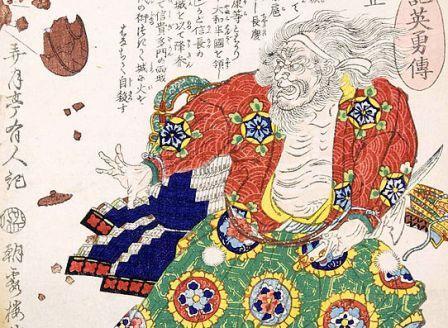 松永久秀の肖像画