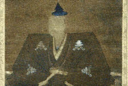 三好元長の肖像画