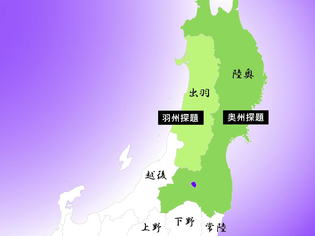 奥州・羽州探題のアイキャッチ