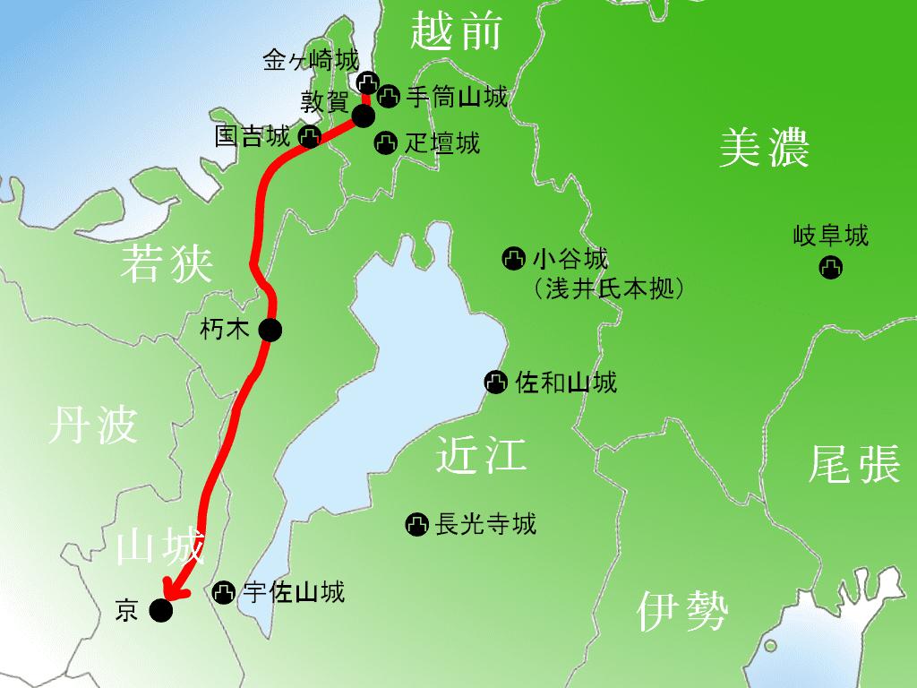 金ヶ崎の戦いの要所。赤線は信長のおおよその退路。