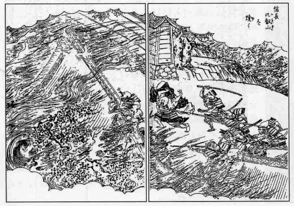 信長比叡山を焼く『絵本太閤記 二編巻六』