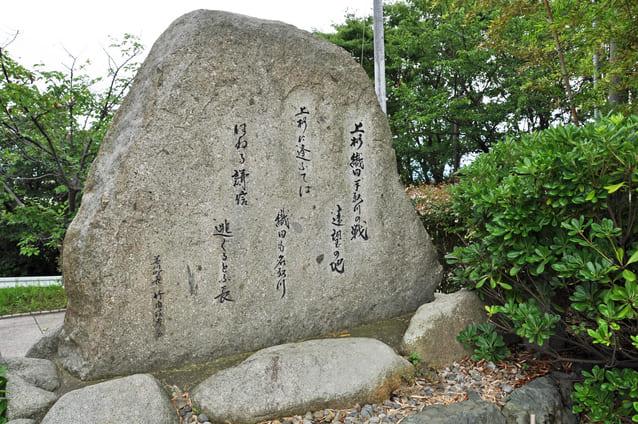 手取川古戦場の石碑