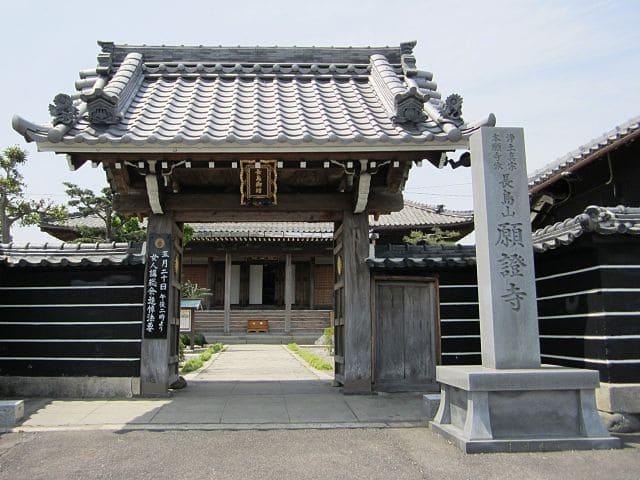江戸時代に再興された、桑名市長島町又木の願證寺