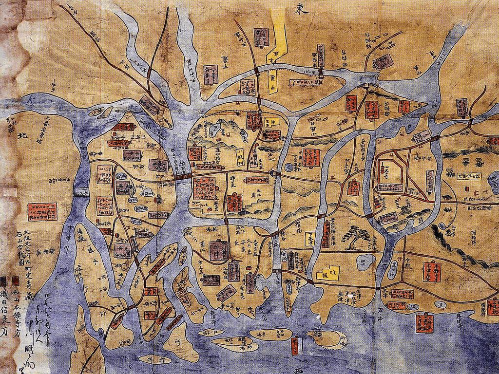 和歌山市立博物館蔵の「石山戦争図」(北が左。出所:<a href=
