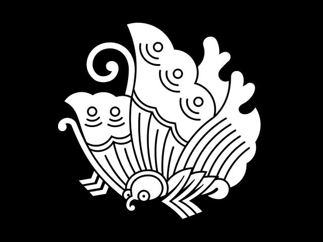 平氏の家紋「揚羽蝶」