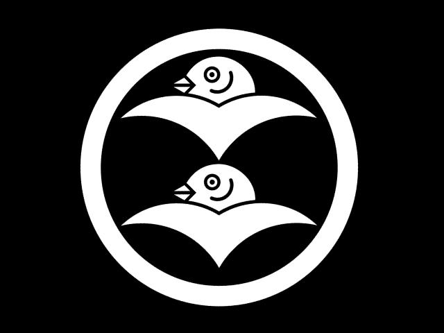 柴田家の家紋「丸に二つ雁金」