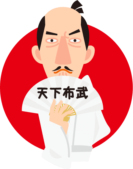 信長のイラスト