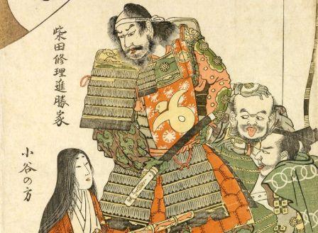 柴田勝家とお市の浮世絵(喜多川歌麿 画)