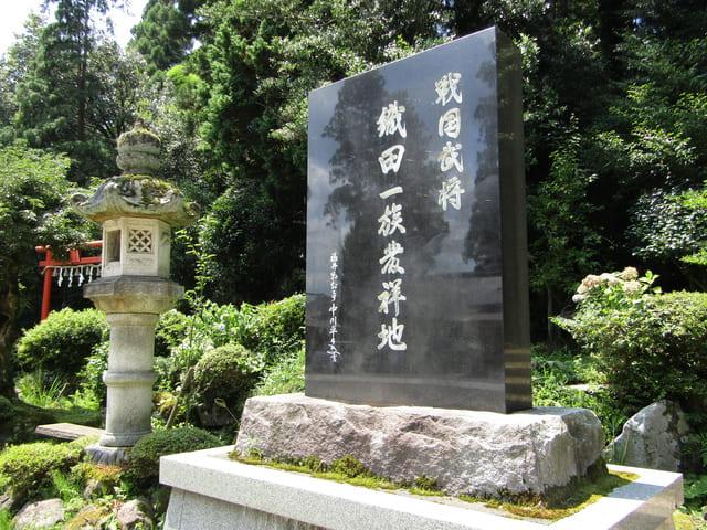 越前の劔神社の境内にある織田一族発祥の石碑