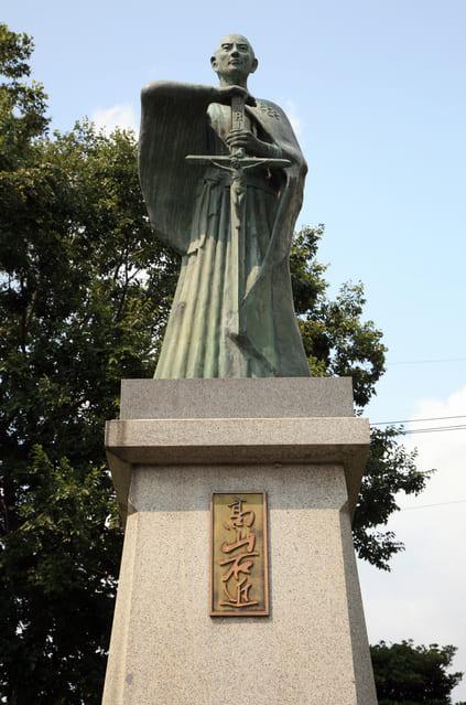 高槻城跡(大阪府高槻市)にある高山右近の像