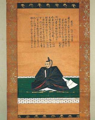 安東愛季の肖像画(東北大学附属図書館蔵)