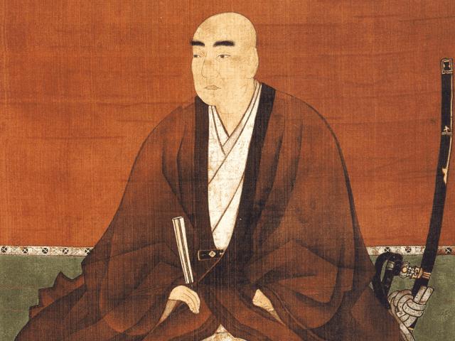 妙心寺智勝院所蔵の肖像画に描かれているこの人物は誰?
