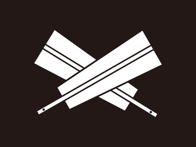 家紋「違い扇」