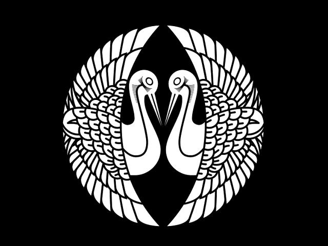 家紋「対い(むかい)鶴」
