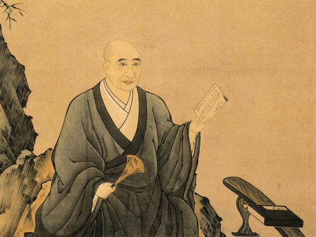 曲直瀬道三の肖像画(杏雨書屋 蔵)