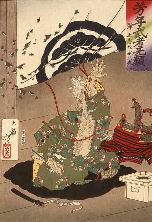 自害する直前、茶釜「平蜘蛛」を叩き割る松永久秀の像(月岡芳年 画)