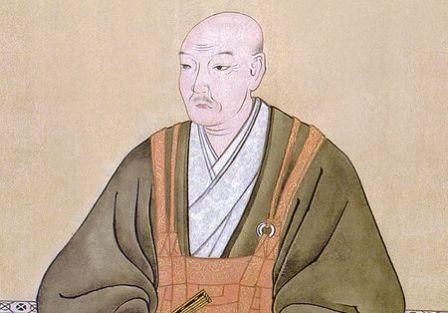 <a href='https://sengoku-his.com/795'>大友宗麟</a>の肖像画