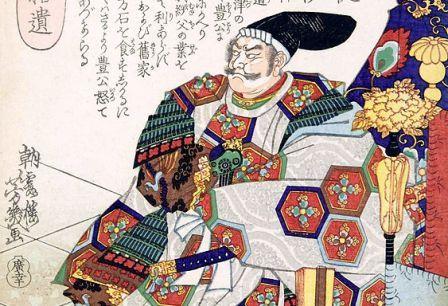 大友義統の肖像画