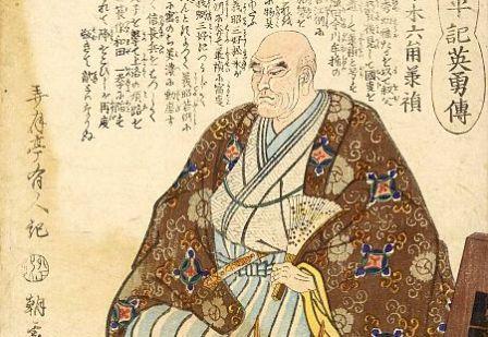 六角義賢の錦絵(落合芳幾 画)