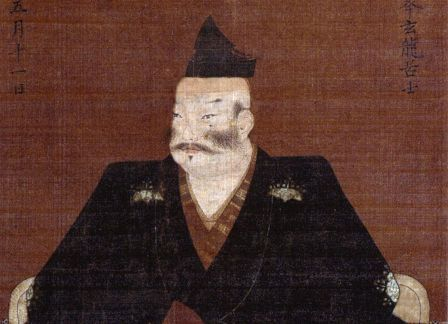 斎藤義龍の肖像画