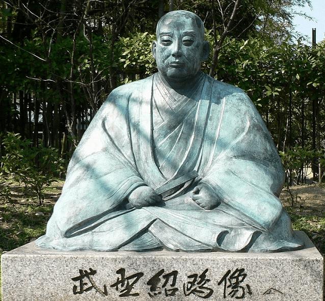 大仙公園(大阪府堺市)にある武野紹鴎の像