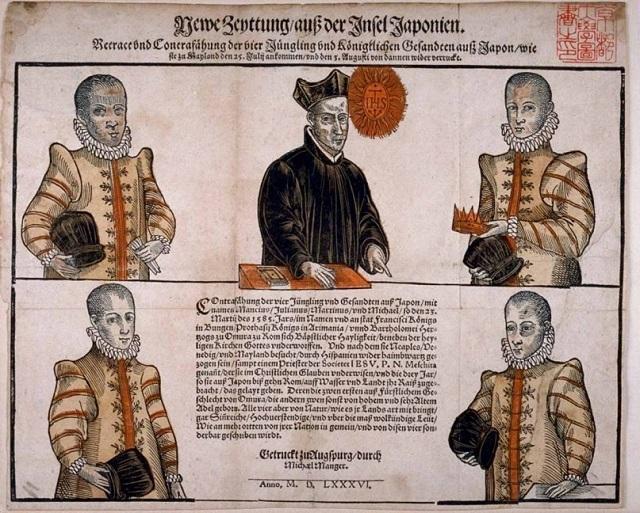 1586年にドイツのアウグスブルグで印刷された、天正遣欧少年使節の肖像画(京都大学図書館 蔵)