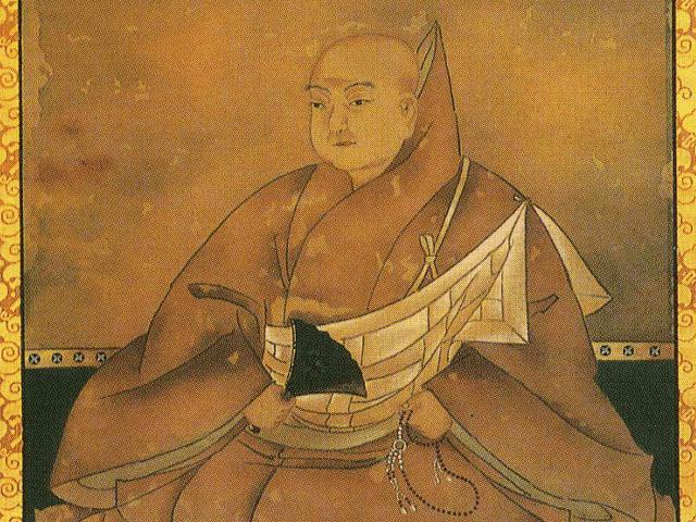筒井順昭の肖像画(圓證寺 蔵)
