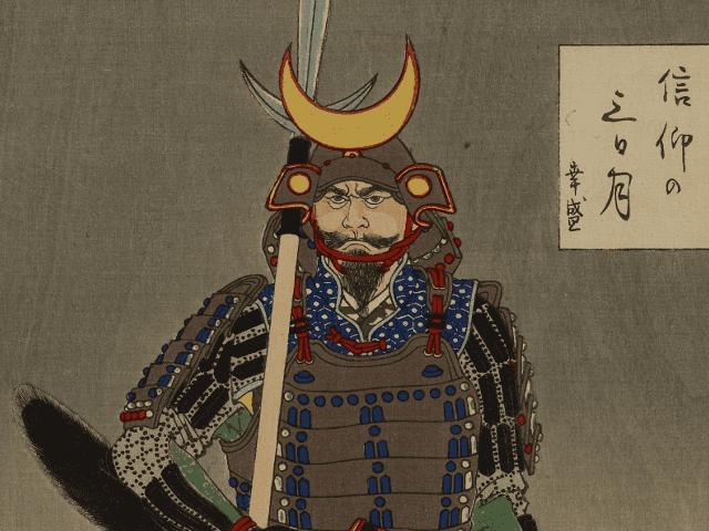 山中鹿之助の像(月岡芳年 作、ウォルターズ美術館所蔵)