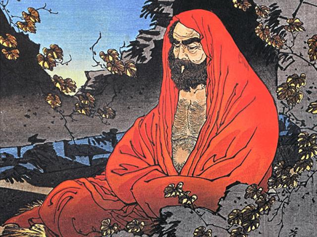 中国禅宗の開祖・達磨大師(月岡芳年 作)