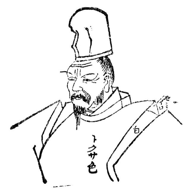 北条泰時像(『柳庵随筆』より)