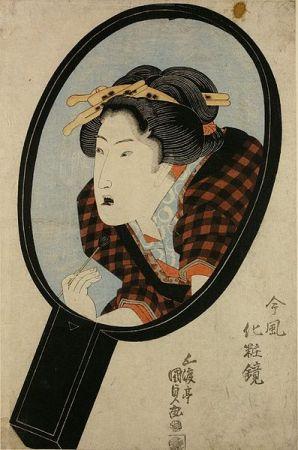 お歯黒の化粧をする女性(五渡亭国貞画)