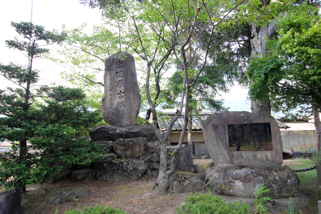 上田原古戦場(石久摩神社)の碑