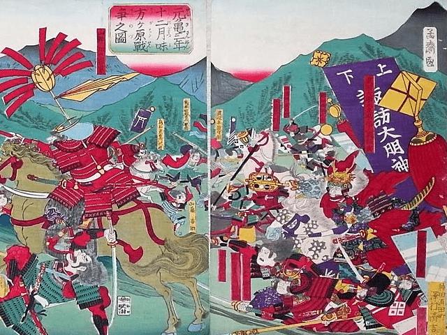 錦絵にみえる三方ヶ原の戦いでの武田信玄(歌川芳虎画)