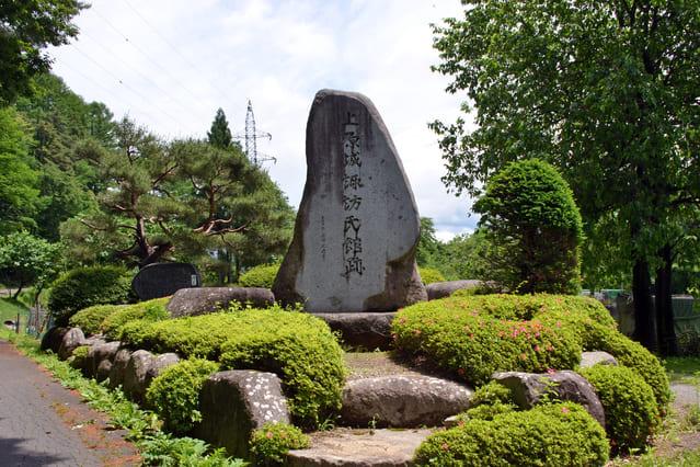 上原城の諏訪氏居館跡