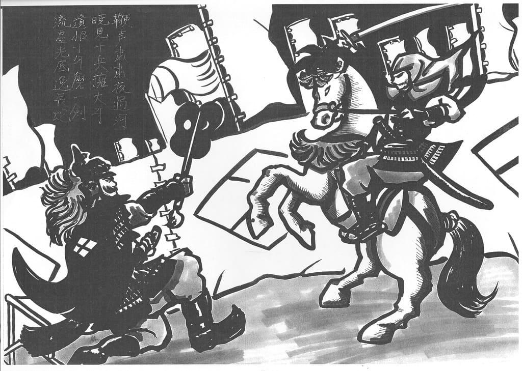 信玄・謙信一騎討ちのイラスト