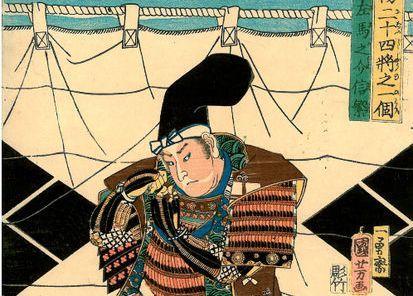 武田信繁の肖像画