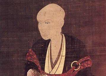 武田信虎の肖像画