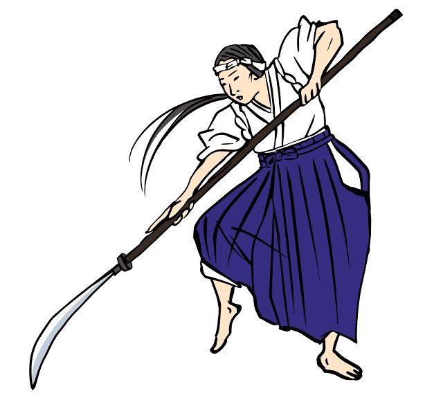 薙刀術のイラスト