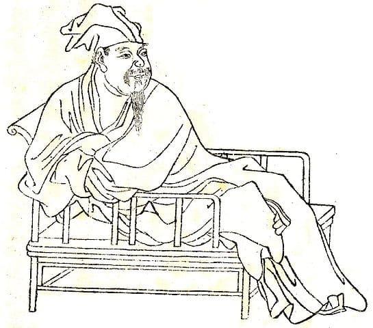 欧陽脩(『晩笑堂竹荘畫傳』より)