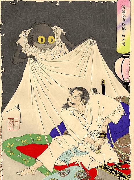 『源頼光土蜘蛛ヲ切ル図』(月岡芳年 画)