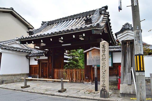 蓮光寺(京都市下京区)にある長宗我部盛親の墓所